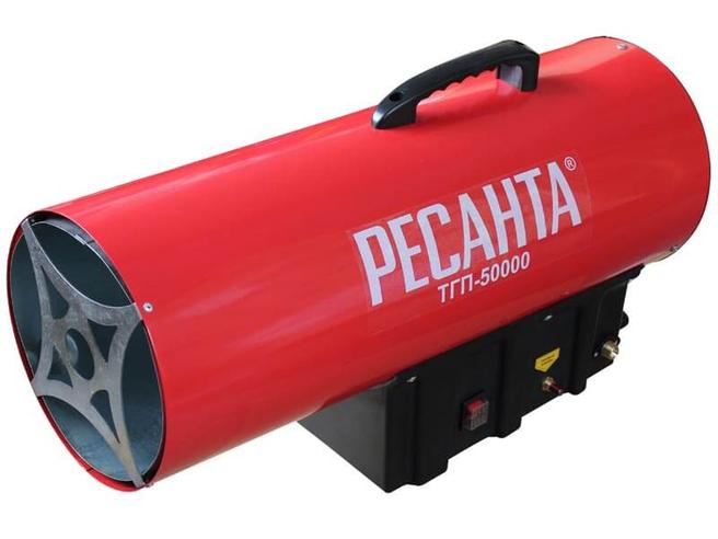 Ресанта ТГП-50000 (52кВт) газовая тепловая пушка Ресанта Газовые Тепловые пушки